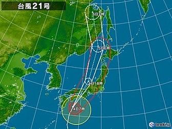 typhoon_1821_2018-09-04-07-00-00-middle.jpg